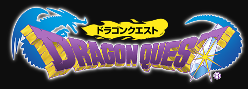 DQ1ロゴ.png