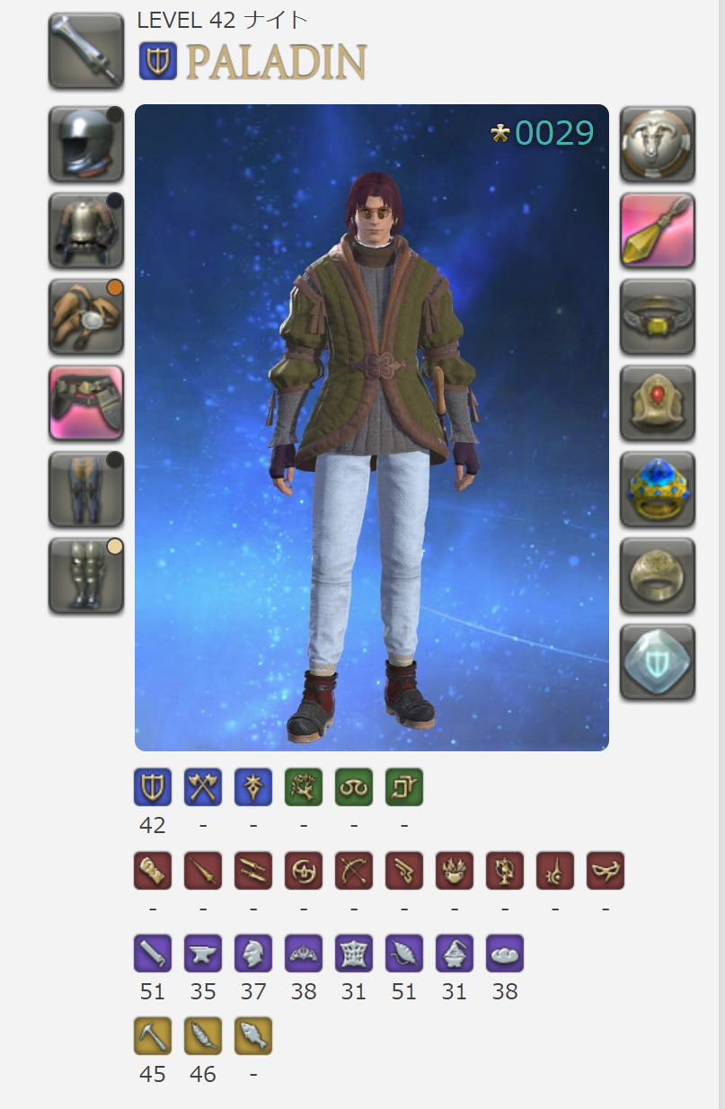 FF14_190326.png