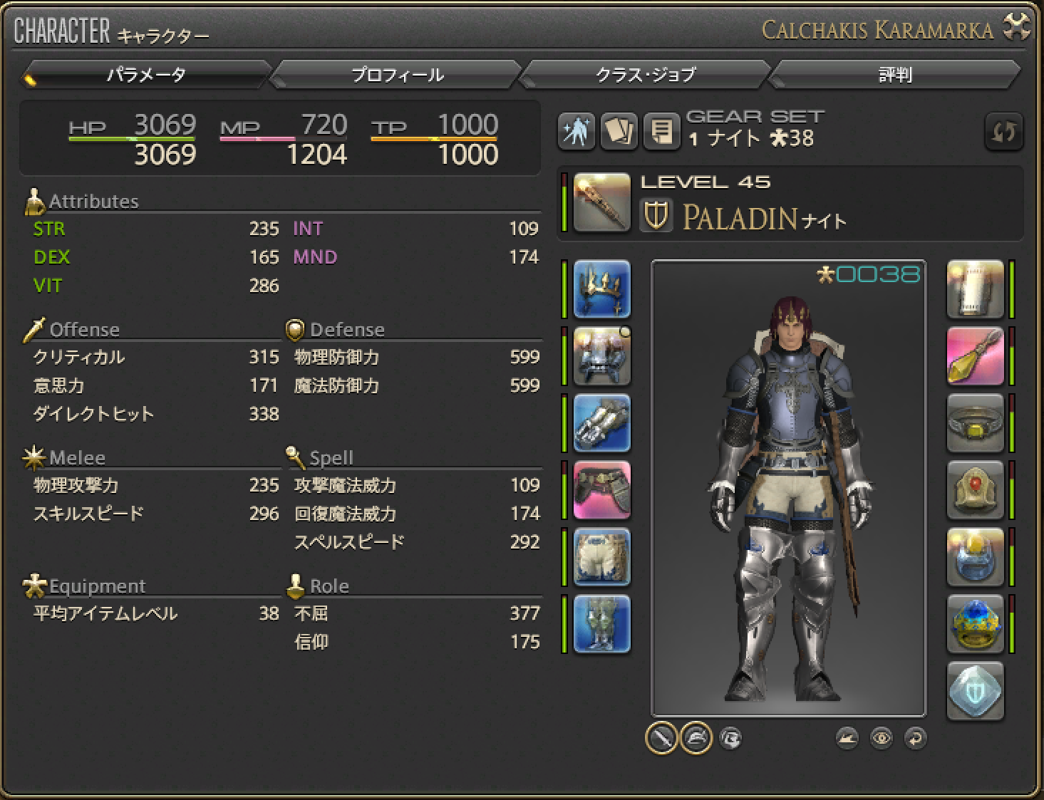 FF14_190329_01.png