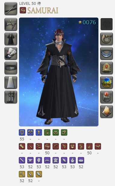 FF14_190408.png