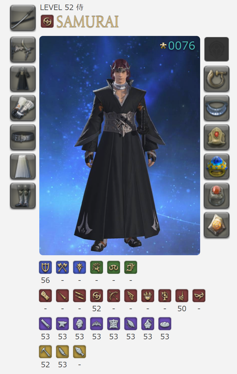 FF14_190413.png