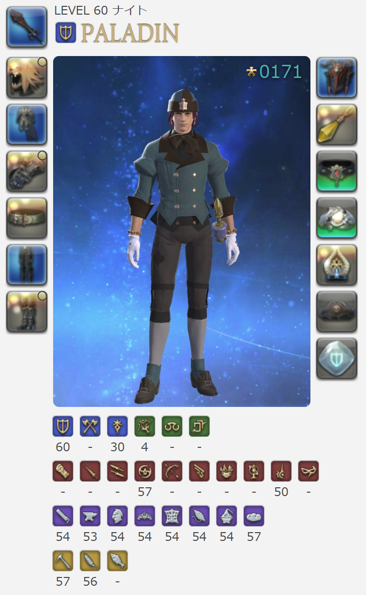 FF14_190429_02.png
