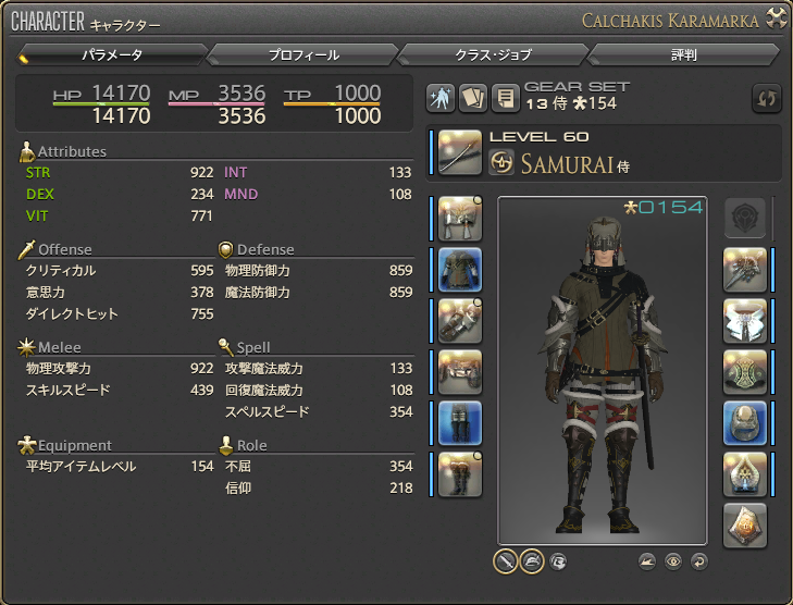 FF14_190506_03.png