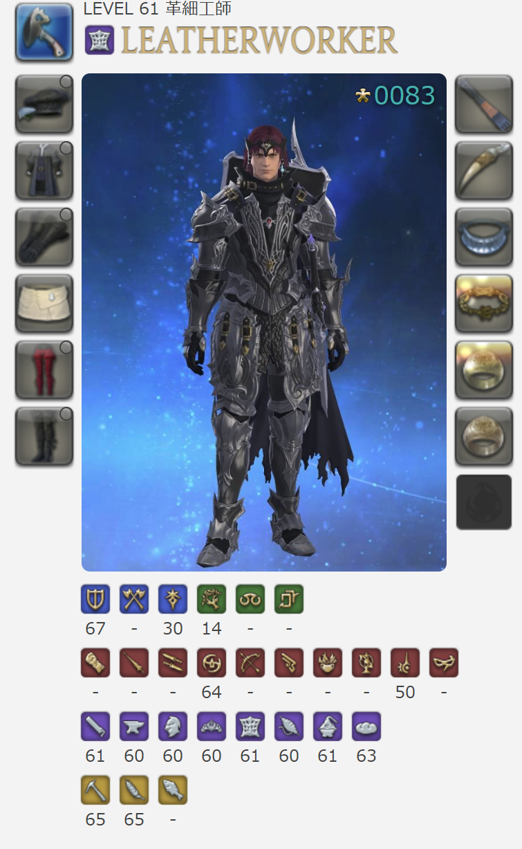 FF14_190604.png