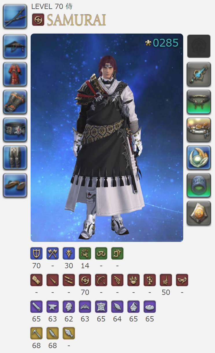 FF14_190619.png