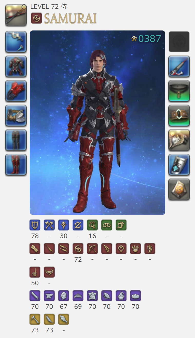 FF14_190708.png