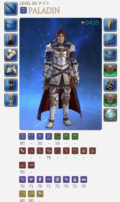 FF14_190719.png