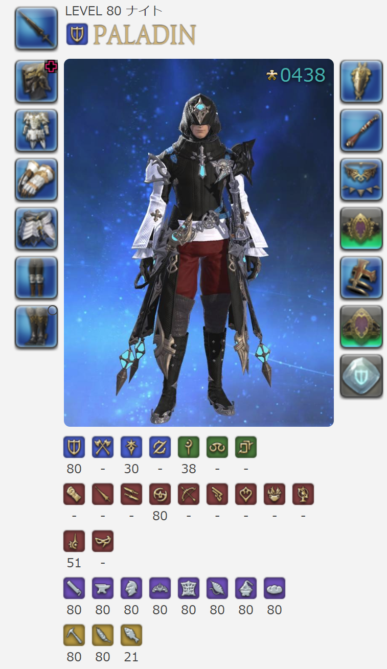 FF14_190805.png