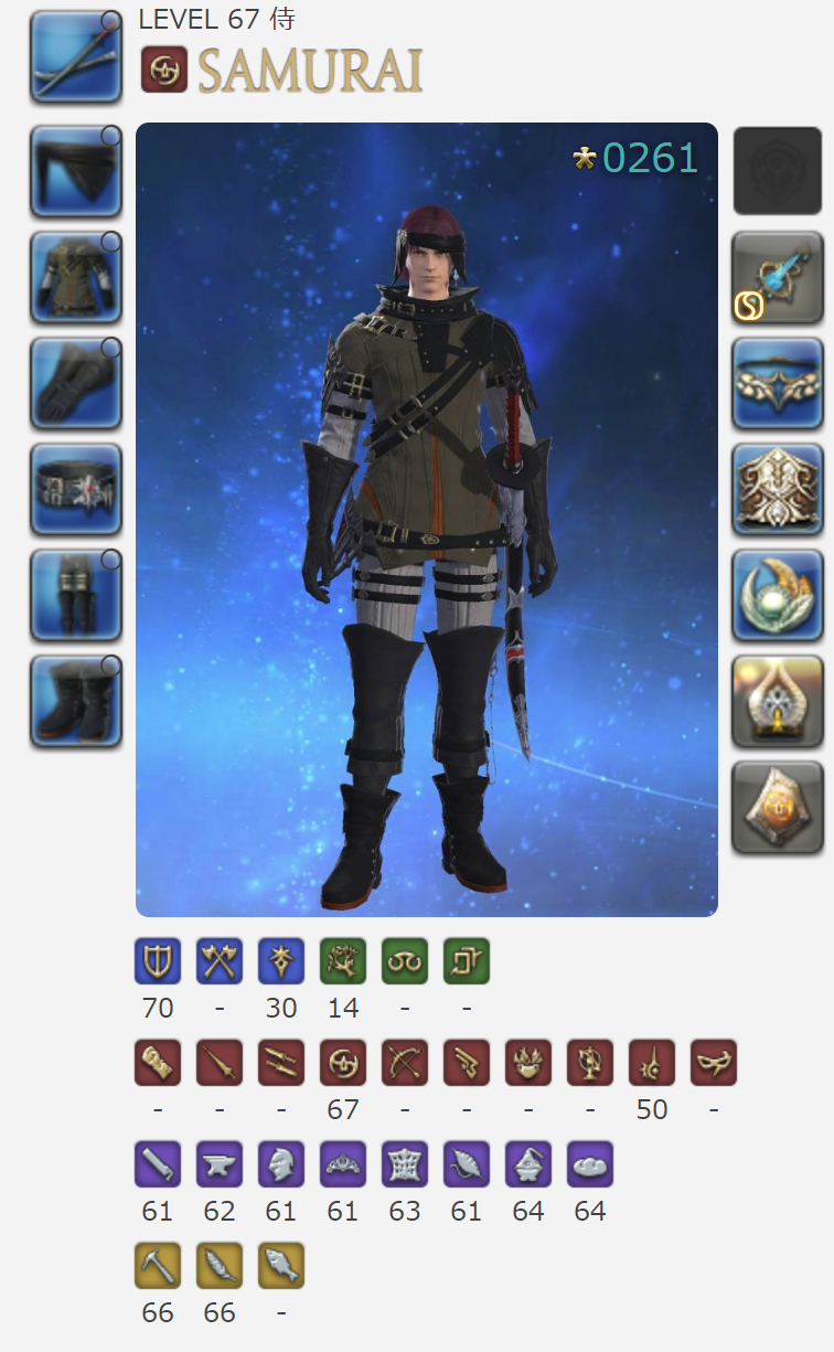 ff14_0612.png