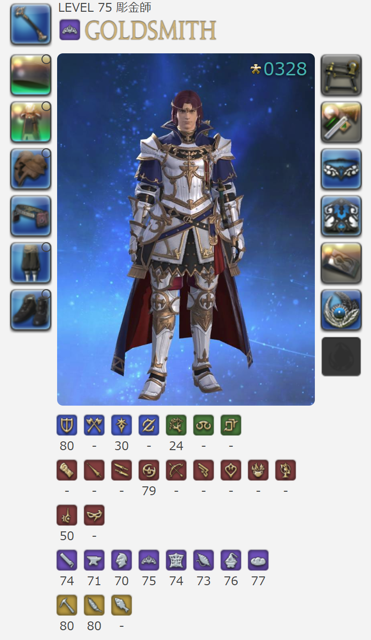 ff14_0722.png